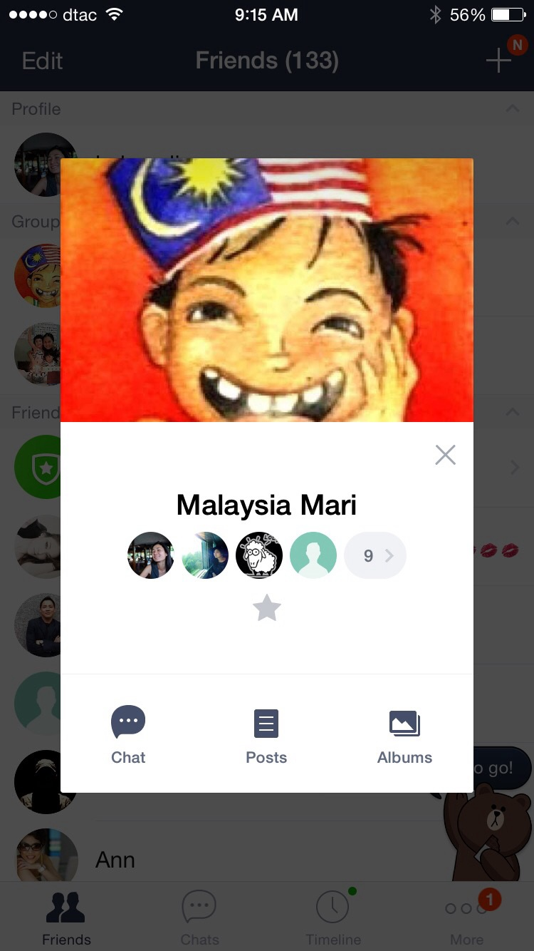 I picked the group icon. Cute (narak) huh