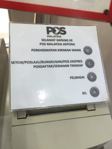 Queue numbers for postage service is now available