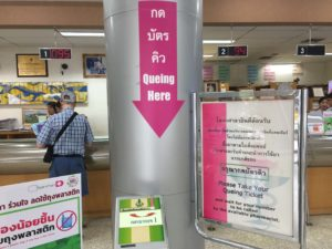 Inside the Chulalongkorn University Community Pharmacy