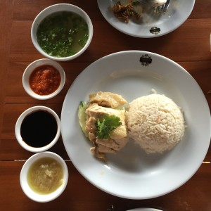 Like the Hainanese Chicken Rice too