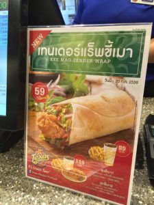 Only In Thailand - Kee Mao Tender Wrap