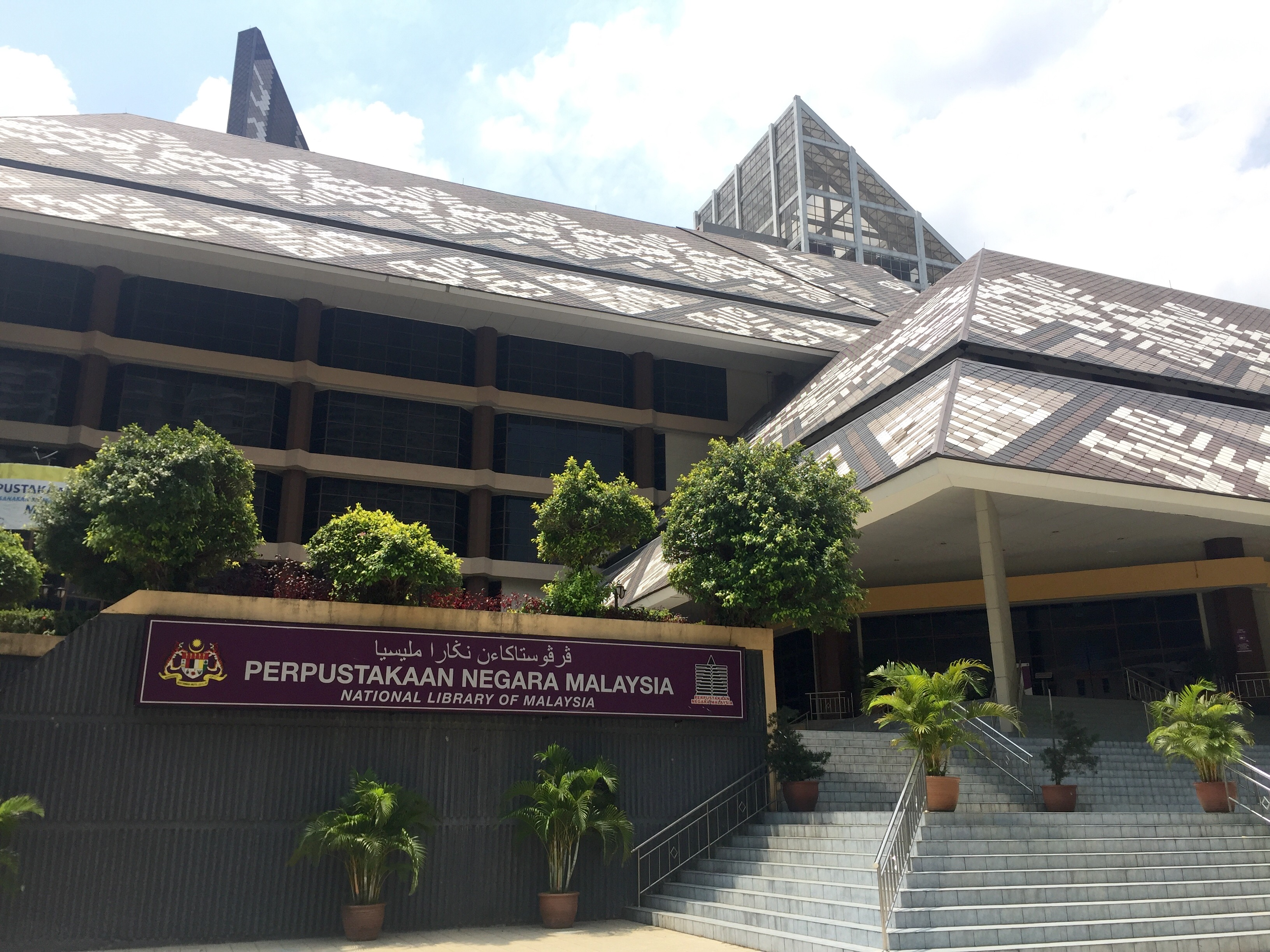 Have You Been To Perpustakaan Negara Malaysia Not Your Typical Tourist