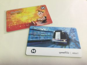 Adult card and Student card