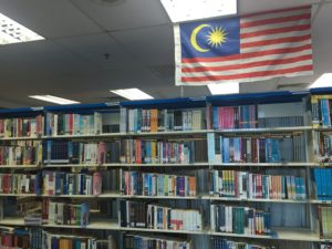 A little reminder that it is a Malaysia library