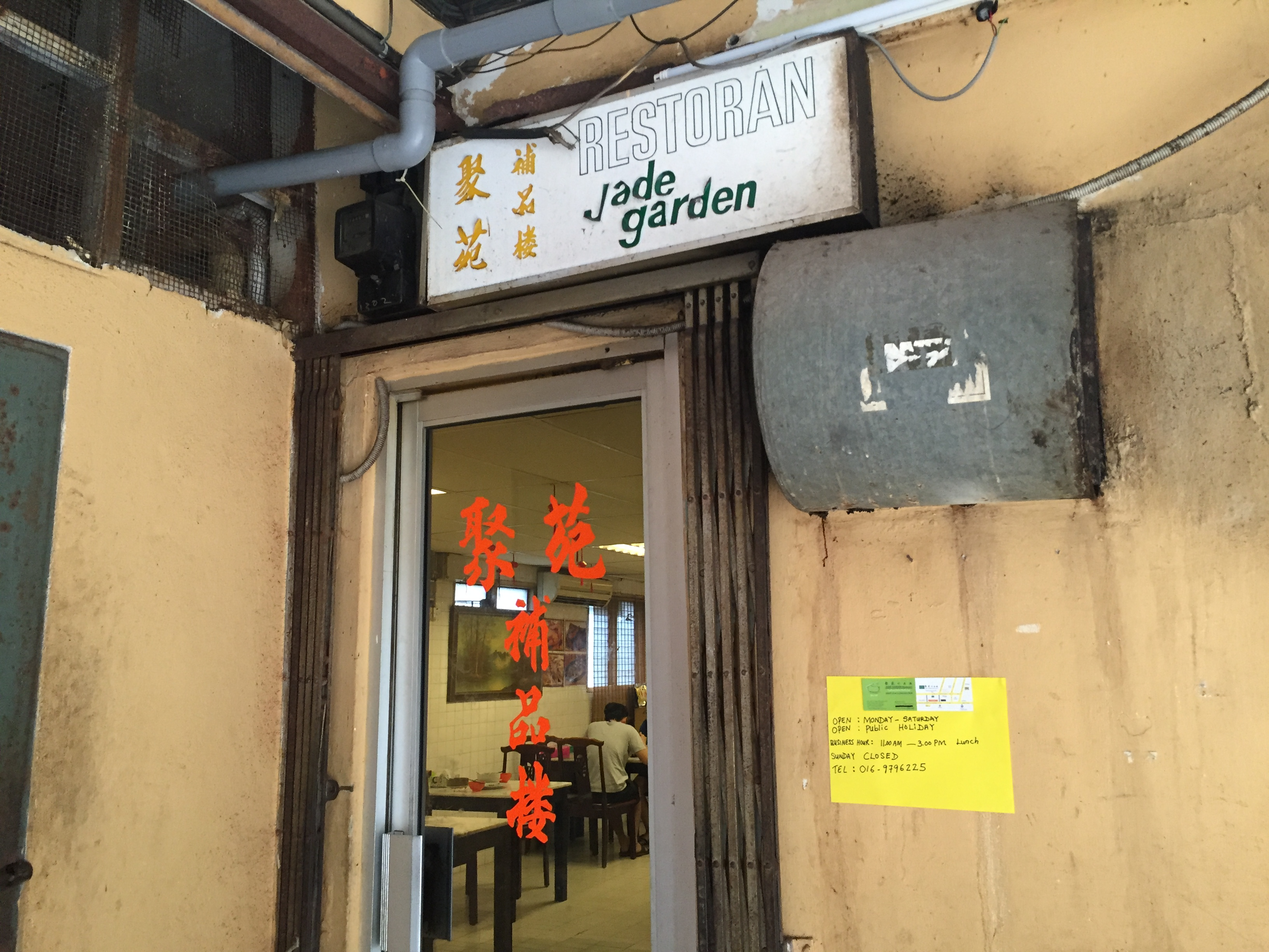 Traditional Herbal Soup At Jade Garden | Not Your Typical Tourist