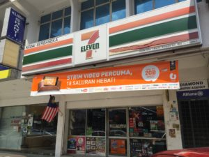 Early bird tickets at 7-Eleven
