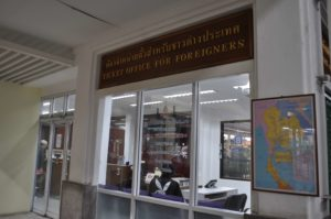 Ticket office for foreigners