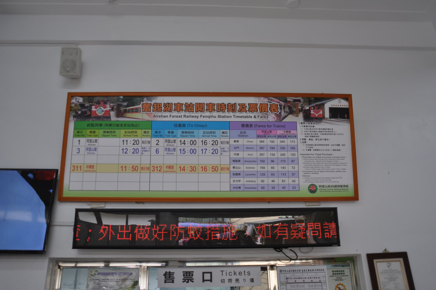 Ni Hao Taiwan: Day 4 - Fenqihu and Anding | Not Your Typical