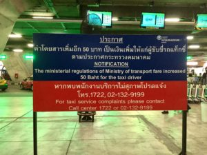 50 baht taxi service fee at Bangkok airports
